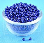 Plastové kuličky Miracle Beads 3D 50ks Blue - 4,0mm