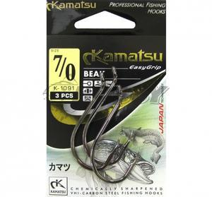 Háčky Kamatsu Beak WR BLN 2ks vel.9/0 - 2