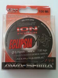 Vlasec AWA-SHIMA Eclipsia 100% Fluorocarbon 100m - 2
