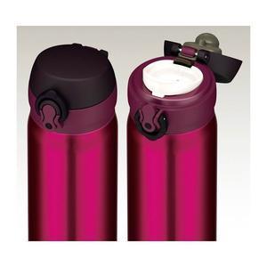 Termoska Thermos Versatile 600 ml - vínově červená (burgundy) - 2