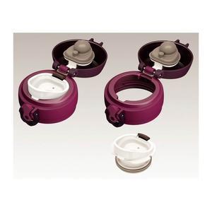 Termoska Thermos Versatile 600 ml - vínově červená (burgundy) - 3