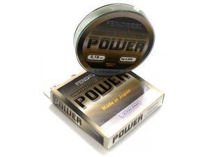 Vlasec Colmic Power 200m - 1.80kg - 0,12mm - 4