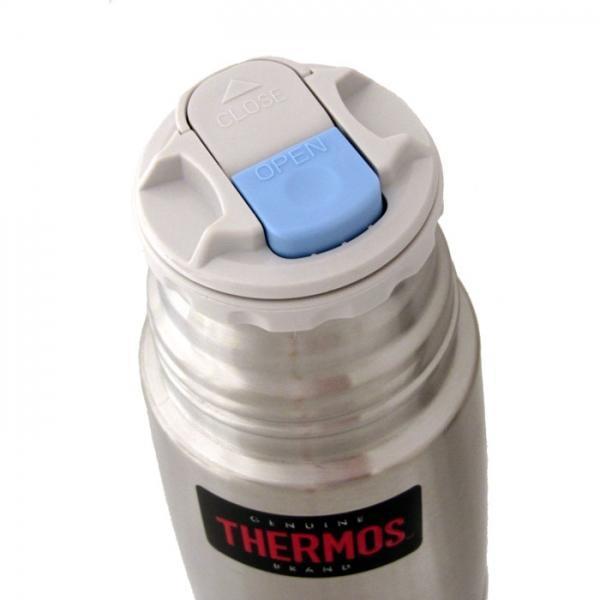 Nerezová termoska Thermos Mountain FFB  32ab27f5044